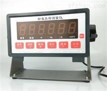 M327261标准负荷测量仪/测力环 型号:XTWD-2025