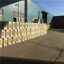 绝热岩棉保温板生产商便宜价