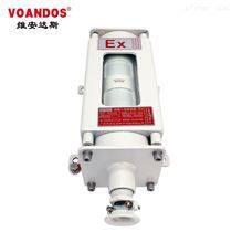 維安達斯防爆微波紅外入侵報警器人體探測