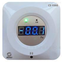 压差控制器负压救护车专用|传感器-创世电子