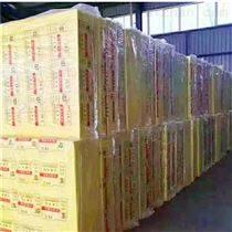 进口玻璃棉卷毡永硕现货工厂