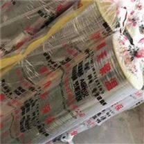 贴铝箔玻璃棉卷毡使用优势