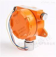 CH4防爆可燃氣體檢測儀 飯店天然氣探測器
