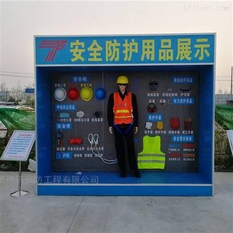 亳州建筑施工安全体验馆