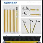 DL-GJ多功能高空接線鉗