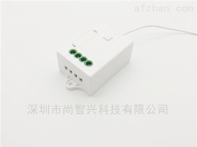 阿里智能自发电开关接收器