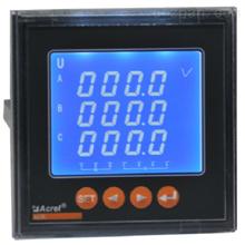 ACR120EL/F多功能电力仪表 液晶显示 复费率电能统计