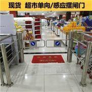 超市圆柱感应式摆闸通道机