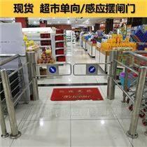 超市圓柱感應式擺閘通道機