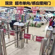 超市感应摆闸制造商
