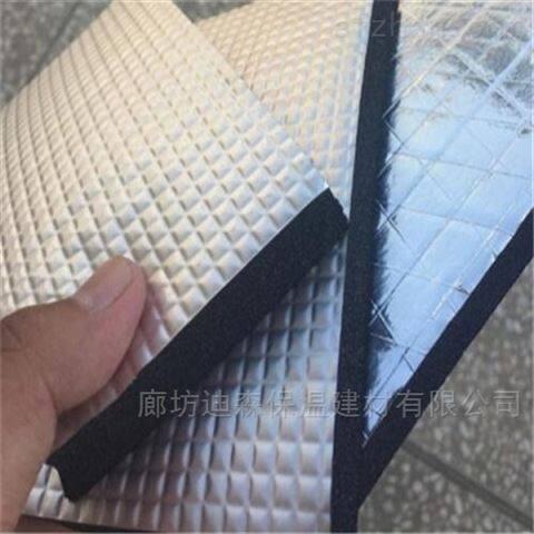 橡塑板报价_橡塑保温板价格