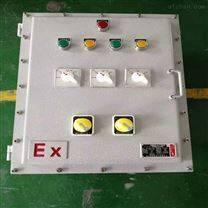 防爆机旁控制箱BXK51-T防爆电机接线箱价格