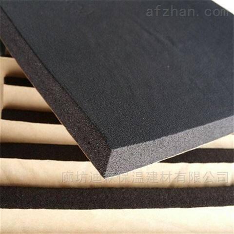 橡塑板_橡塑保温板价格便宜