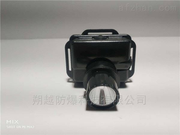 焦作LED微型防爆头灯