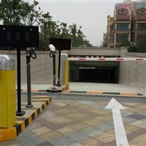 承接黃島區域小區商場智能停車管理系統
