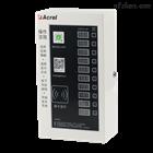 AcrelCloud-9500电动自行车充电桩 电瓶车安全管理