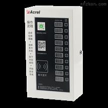 AcrelCloud-9500电动自行车充电桩厂家招全国代理