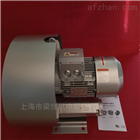 2QB 720-SHH475.5KW 双级式高压鼓风机
