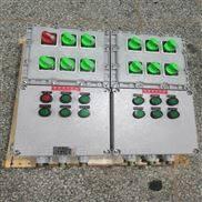 BXK51铝合金防爆电器控制箱
