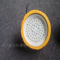 HRT-LED防爆照明燈