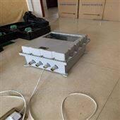 防爆信号通讯接线箱