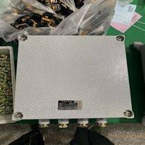 铸铝防爆箱定做400*500*200