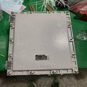 Q235冷轧钢板防爆接线箱