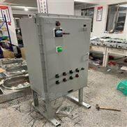 BQD56-45KW防爆变频器动力控制柜