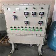 10KV防爆变频器控制柜