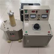變壓器工頻耐壓試驗裝置生產廠家