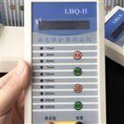 多功能漏电保护器测试仪优质厂家