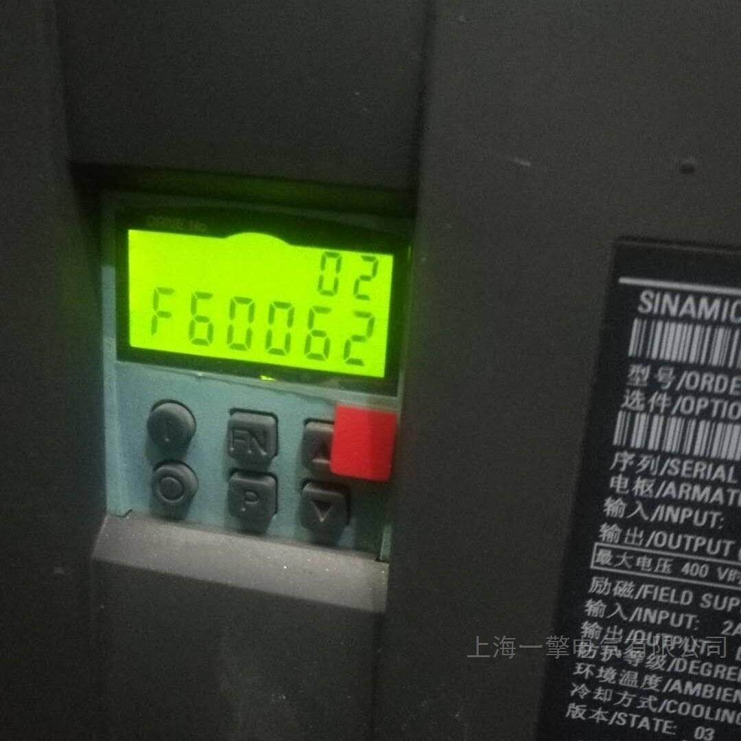 西门子6RA8081故障报警F60005各种疑难杂症