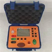 2500V指针数字绝缘电阻测试仪厂家直销