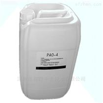 气溶胶发生器专用油PAO-4成本