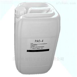 PAO-4PAO-4油高效过滤器检漏作用