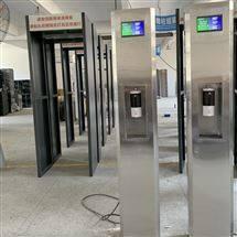 DB-TW002工厂疫情防控消毒门 立柱式测温仪厂家