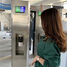 DB-002智能测量体温立柱感应器 消毒测温柱