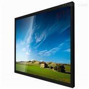 32寸工业液晶监视器 高清监控显示器