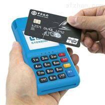 德阳POS机办理德阳拉卡拉电签刷卡机申请