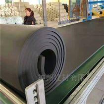 华章橡塑海绵板性能特点介绍