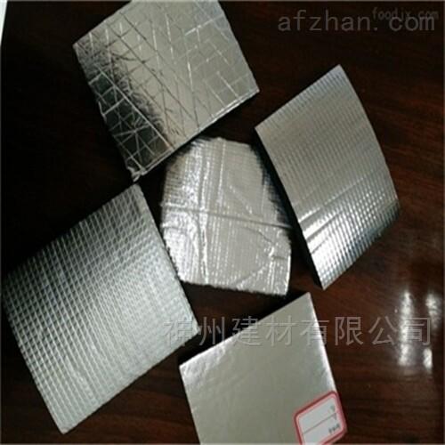 铝箔橡塑海绵板节能环保 神州近期价格