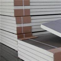 聚氨酯復合保溫板經銷商