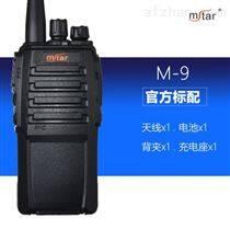 闵兴通M-9户外机对讲酒店商场无线对讲讲机