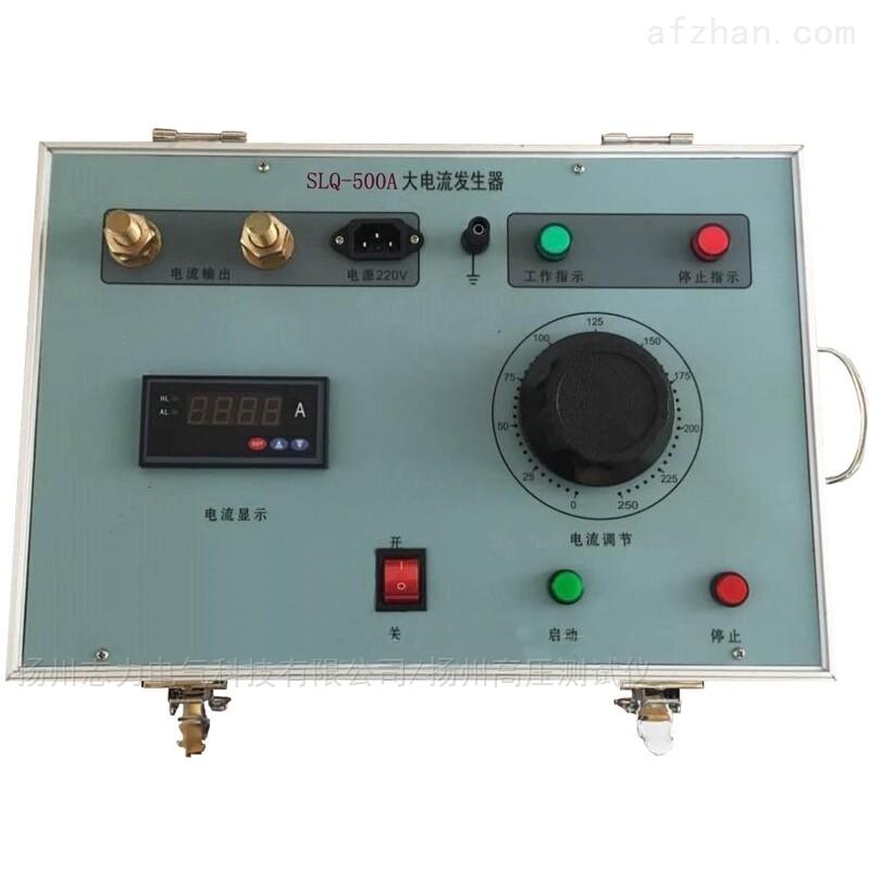 工频大电流发生器