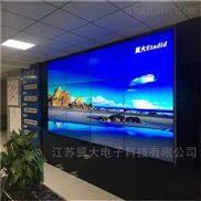 LG55寸0.88mm 視頻會議液晶拼接屏