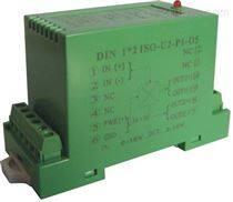模拟信号电流环路10KV高隔离配电安全栅