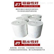 晋中铝箔硅酸铝纤维毡含税含运费价格