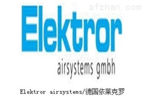 德国原装进口Elektror blowers依莱克罗风机