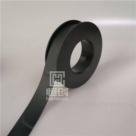 低电阻黑色导电胶带