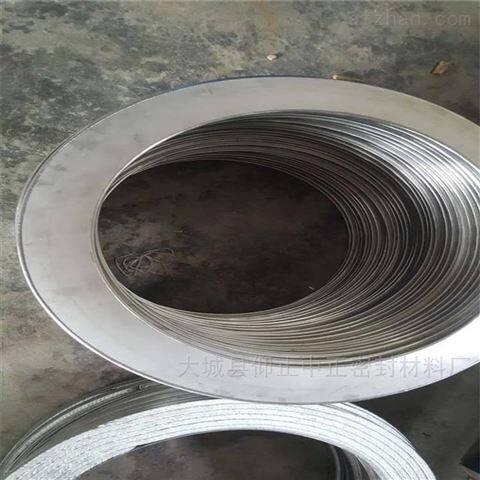 金属包覆垫片生产厂家